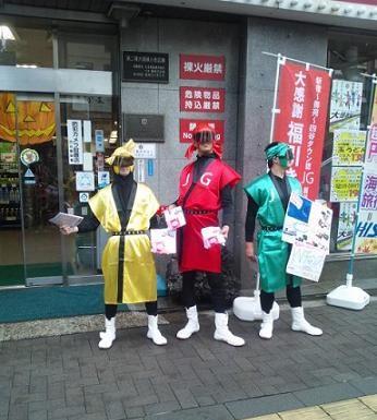 五周年じゃー - コピー.jpg