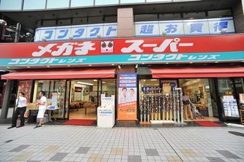 店舗画像.jpg
